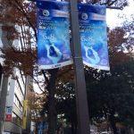 フィギュアスケート グランプリファイナル福岡
