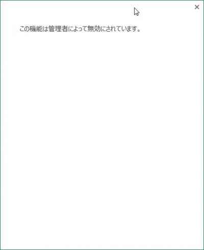 2014-01-10_103445