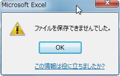 2014-01-10_103458