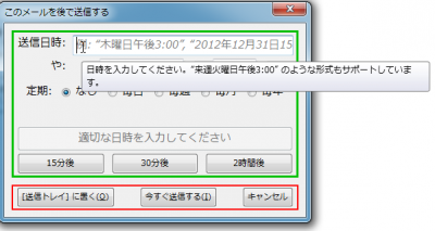 2014-02-22_054435