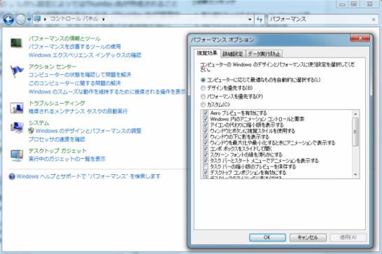 2014-05-02_045632