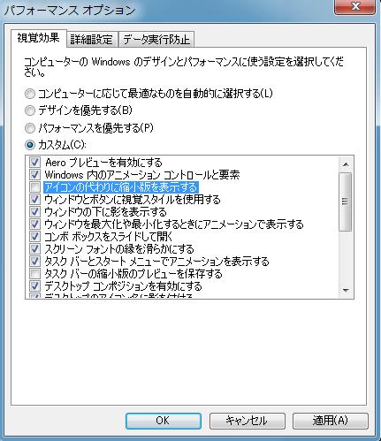 2014-05-02_045714