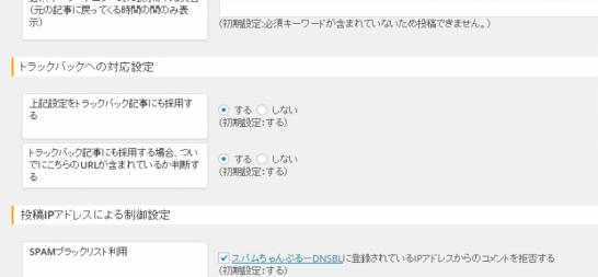2014-09-17_050815