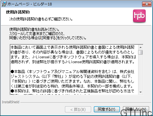 2014-09-24_151448