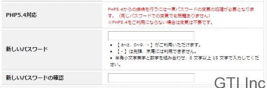2014-12-04_031748