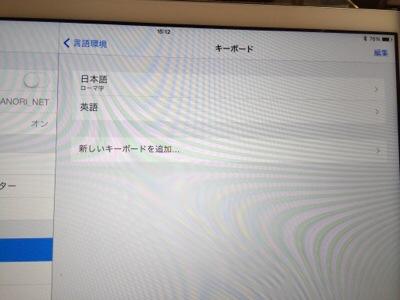 20140321-160024.jpg