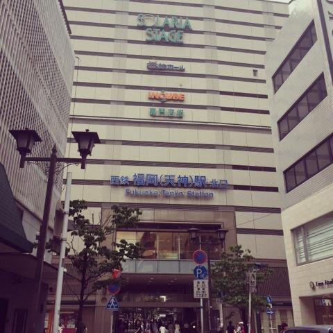 今日から 南福岡の十日恵比須祭り ですよ!