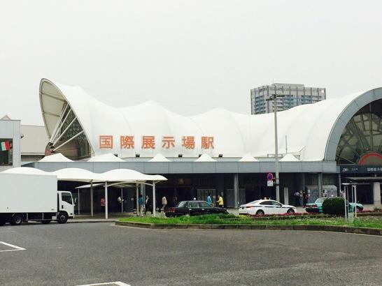 りんかい線国際展示場駅