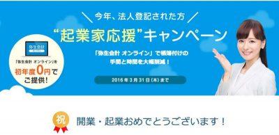 スクリーンショット 2015-07-09 6.42.44