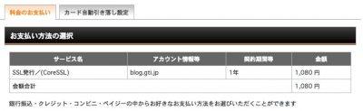 スクリーンショット 2015-09-30 0.50.03
