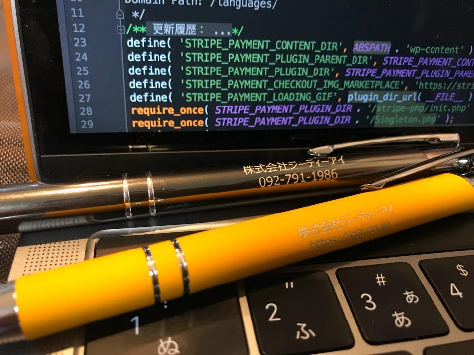 PHPのバージョンについて PHP7.4