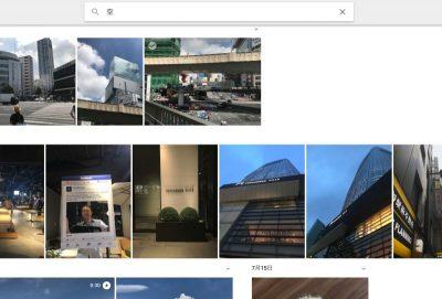 googleフォトで 空 検索