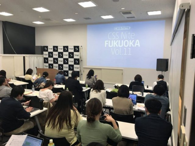 CSS Nite FUKUOKA Vol.11 に参加しました!!