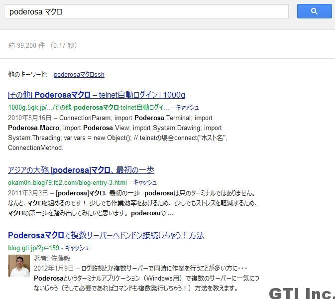 Google 検索で「著者」表示されました!(結果報告)