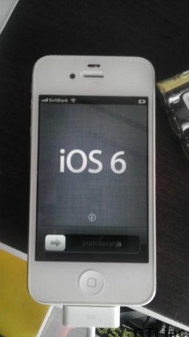 iPhoneを探す をWindowsから実行する!