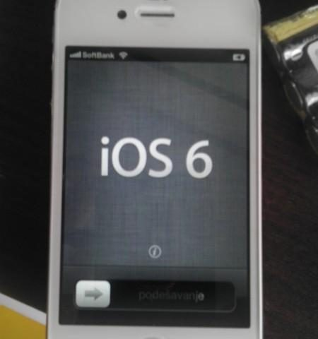 iPhoneをiOS6にアップデート完了