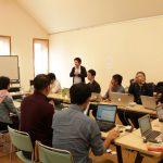 20%売上アップの経営とWeb戦略合宿セミナーに参加してきました!
