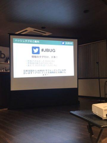 Stripe ユーザーグループ in Fukuoka キックオフ に参加しました!! パート4
