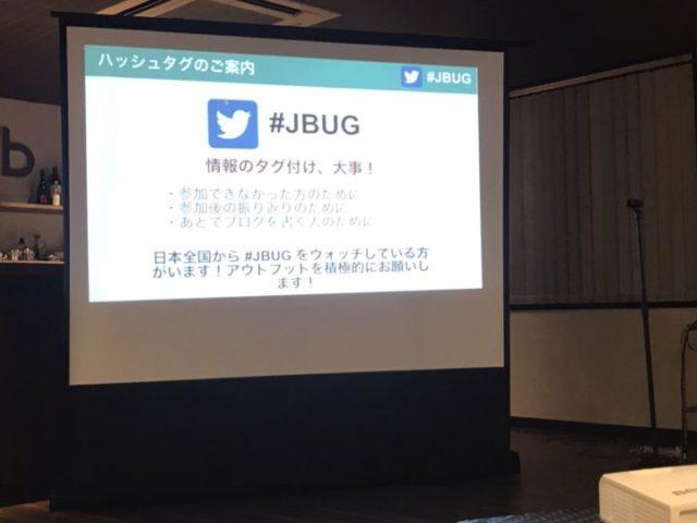 遅ればせながら JBUG (福岡#7) Backlog World 2019 reCapミートアップ でLT登壇しました!
