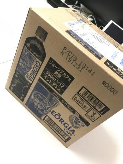 穴井さん、ありがとうございました!