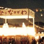 那珂川花火大会