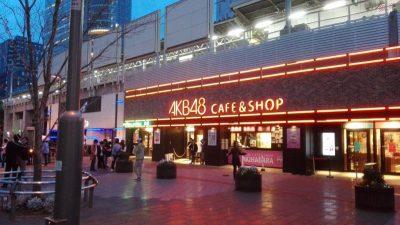 AKB48 カフェ&ショップ