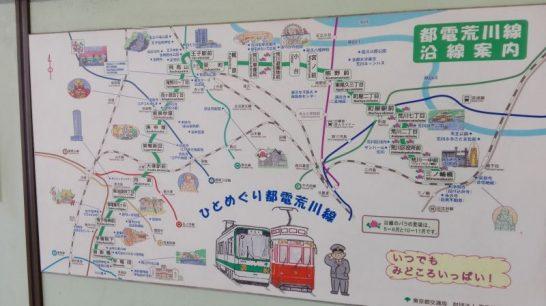 都営荒川線 路線図