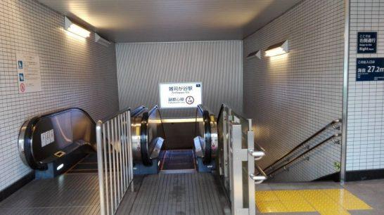 副都心線 雑司が谷駅