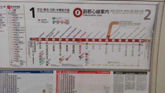 雑司が谷駅で見た路線図