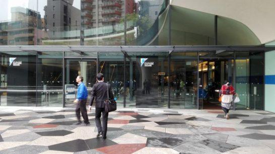 新宿イーストサイドスクエア 正面