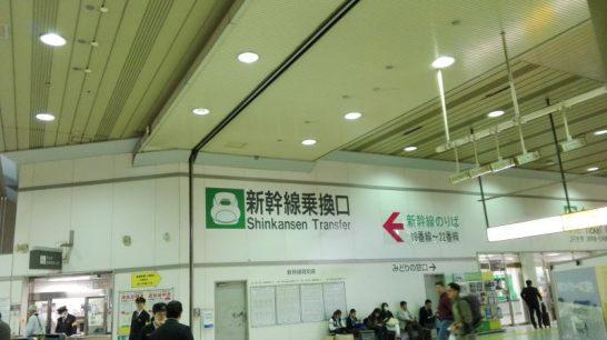 上野駅 新幹線乗り換え口