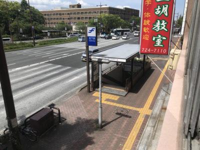 写真: シンス株式会社さんは福岡市営地下鉄空港線 大濠公園駅の出口からすぐです!