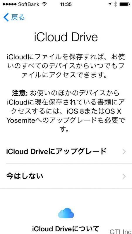 iPhone6発売日かっ!