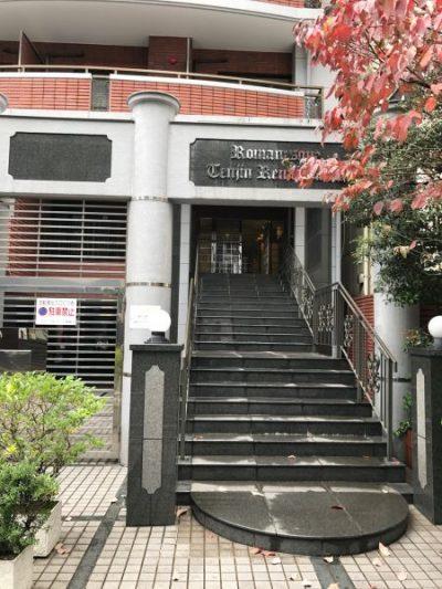 新事務所 玄関