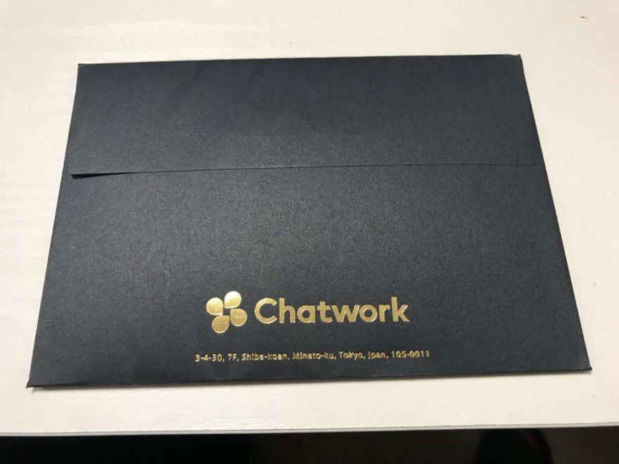 写真: Chatwork社からの封筒でした。