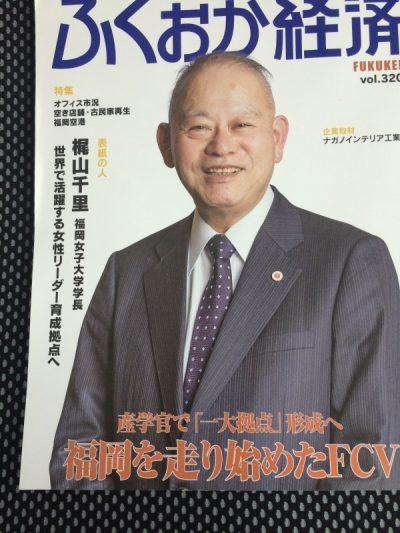 fukuoka kezai 201504