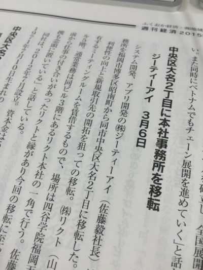 IMG_4070