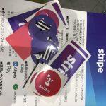 Stripe ユーザーグループ in Fukuoka キックオフ に参加しました!! パート3