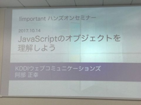 601works 第4回ランチ会 〜 お見積もり座談会 〜