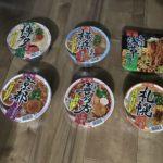 旅麺 サンヨー食品 サッポロ一番のカップ麺を買う