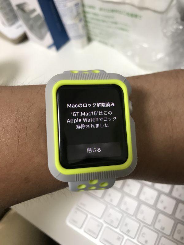 写真:Apple WatchでMacのロックを解除した際にApple Watch上に表示されるメッセージ「Macのロック解除済み」