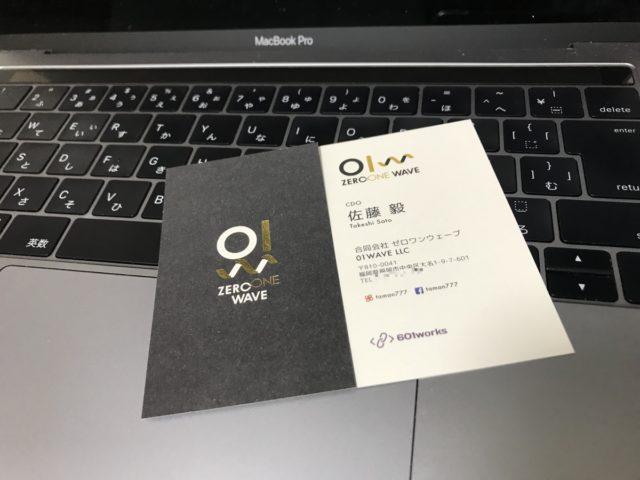2018年6月14日 合同会社01wave 設立のお知らせ