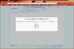 MicrosoftSecurityEssentialsErr (3)