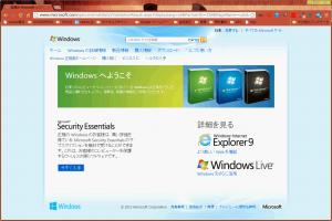 MicrosoftSecurityEssentialsErr (4)