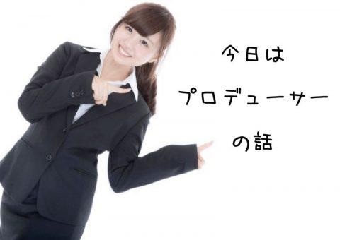 福岡市の区による 税務署・県税事務所・年金・ハローワーク管轄
