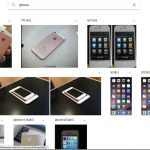 Googleフォトで 「iPhone」って検索すると・・・