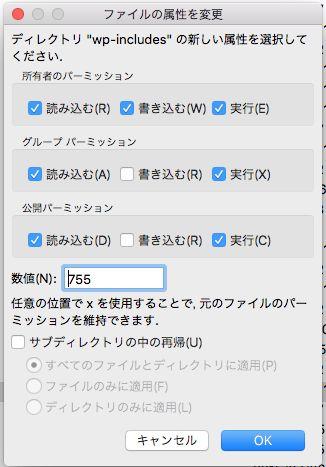 スクリーンショット 2016-02-17 13.34.40