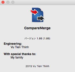 Winの WinMerge のようなアプリを探して Macの CompareMergeにたどり着いた
