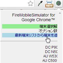 fire0008