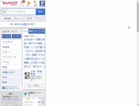 iPhoneアプリ開発 UILabelクラスで改行する時の¥n¥r